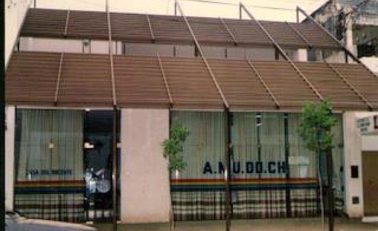 Hotel Gremial Casa Del Docente Amudoch - Presidencia roque saenz pena / Chaco