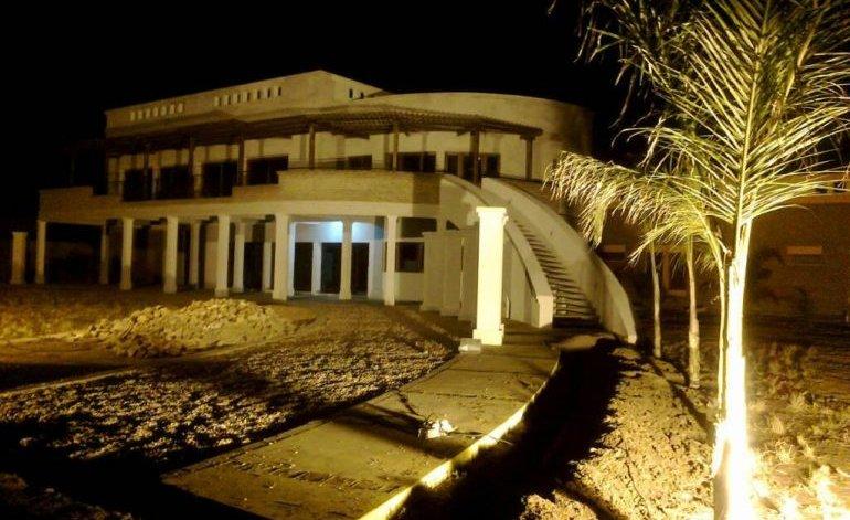 Apart Hotel Hotel Apart Terrales - Las brenas / Chaco