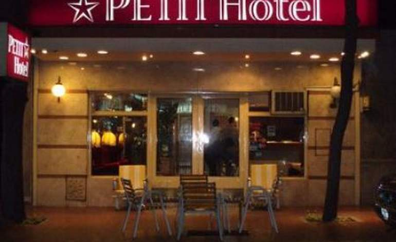 Petit Hotel - Hoteles 1 estrella / Mendoza